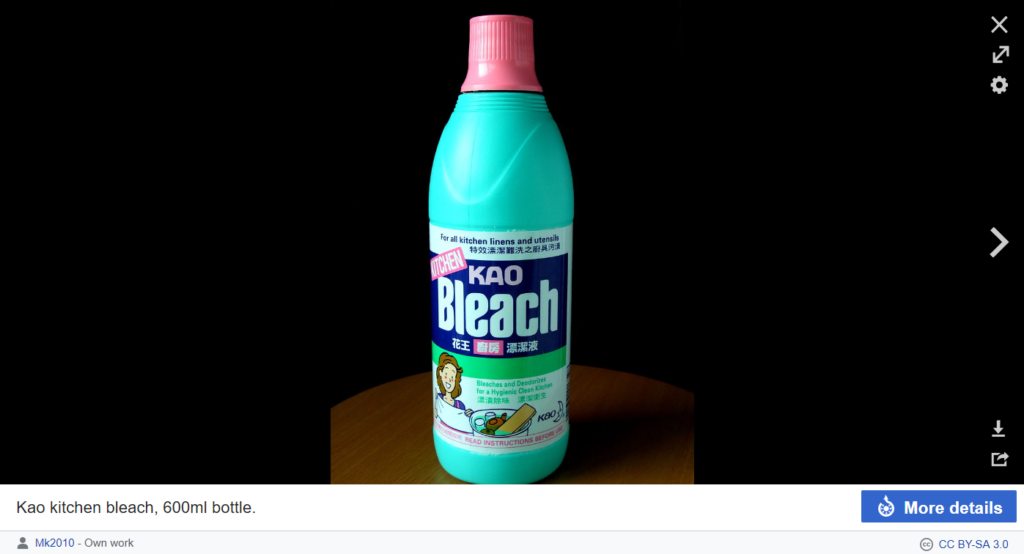 Common Household Chemical